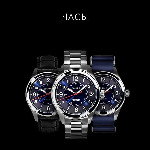 Мужские наручные часы — купить недорого в интернет-магазине SUNLIGHT в  Москве 045c121ce9431
