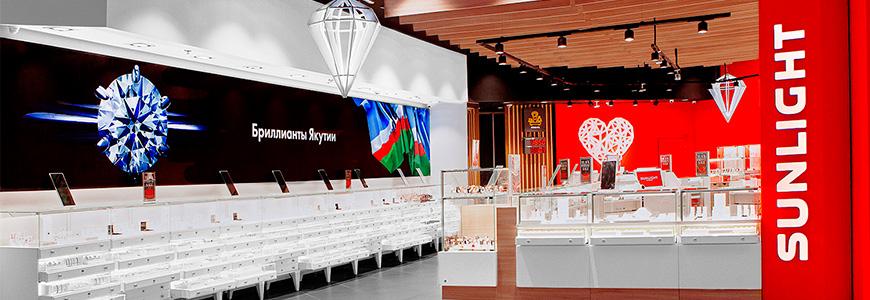 3c6257d76e70 Адреса флагманских ювелирных магазинов SUNLIGHT в Москве и всей ...