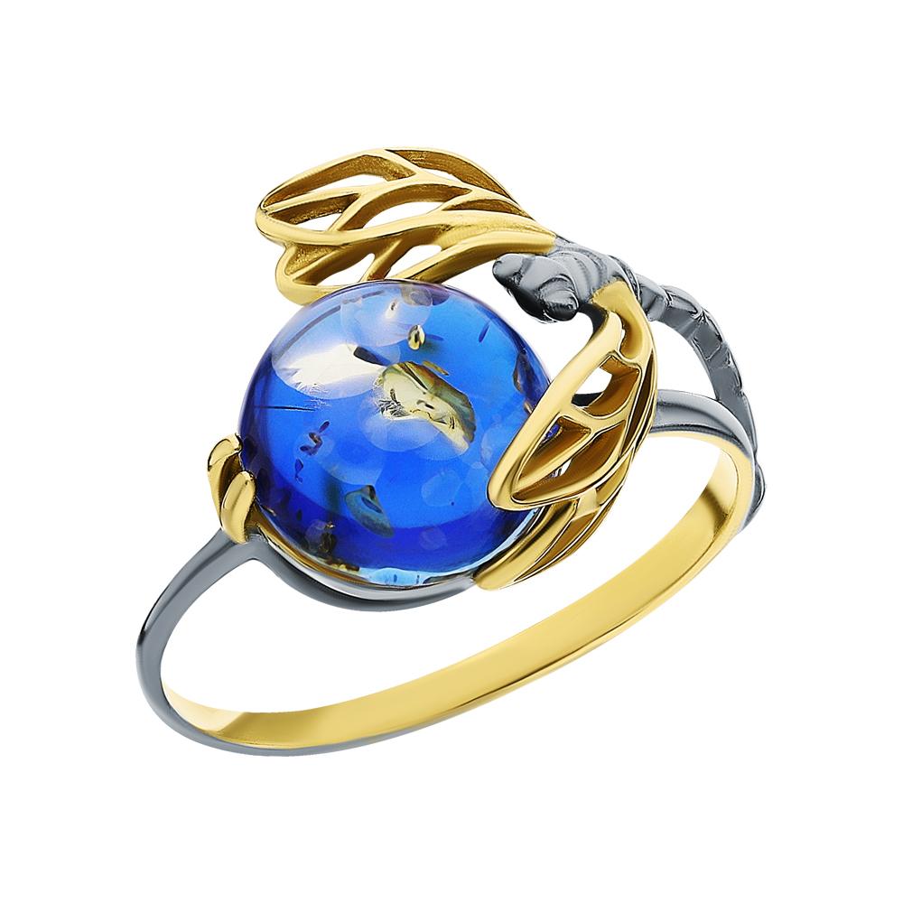 Серебряное кольцо с янтарем ЯНТАРНАЯ ВОЛНА 820457с: жёлтое серебро 925 пробы, янтарь — купить в интернет-магазине SUNLIGHT, фото, артикул 274057