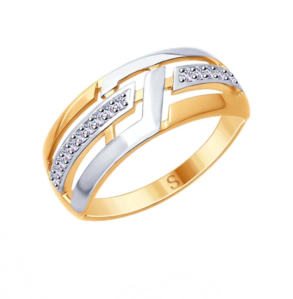Фото «Серебряное кольцо с фианитами SOKOLOV 93010772»