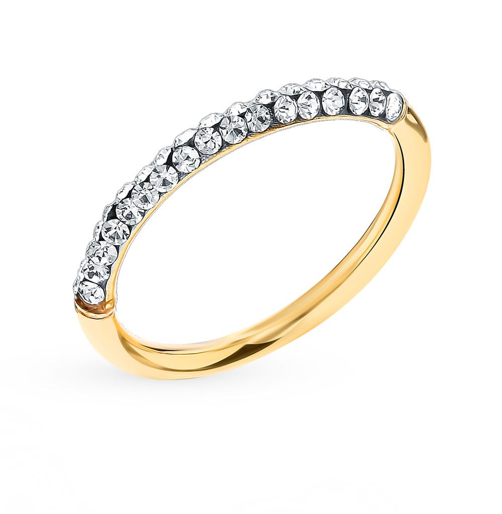 Фото «Золотое кольцо с кристаллами»