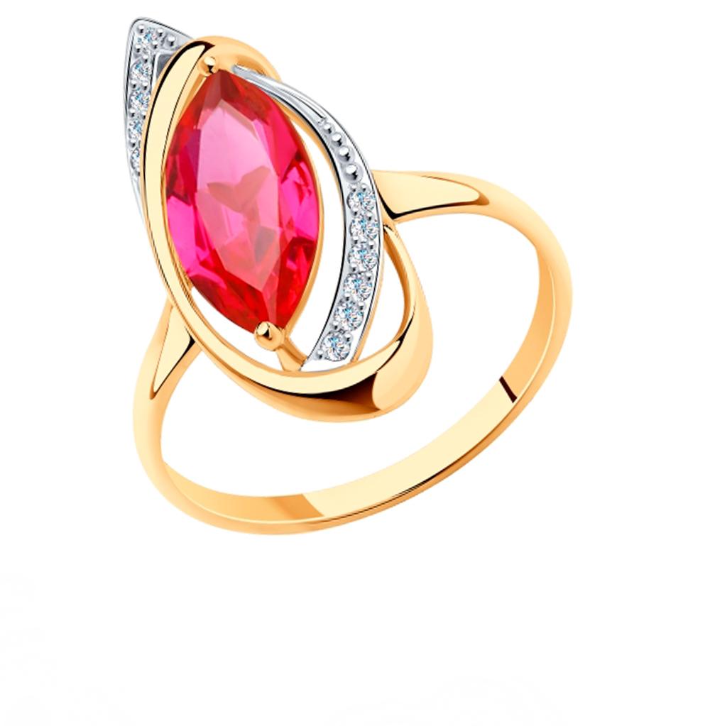 Золотое кольцо с корундом и фианитами SOKOLOV 716014* в Екатеринбурге