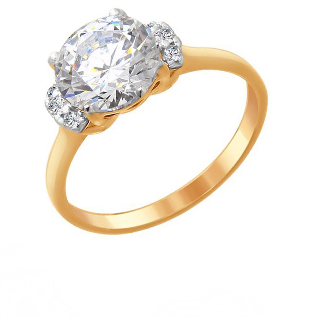 Фото «Серебряное кольцо с фианитами SOKOLOV 89010088»