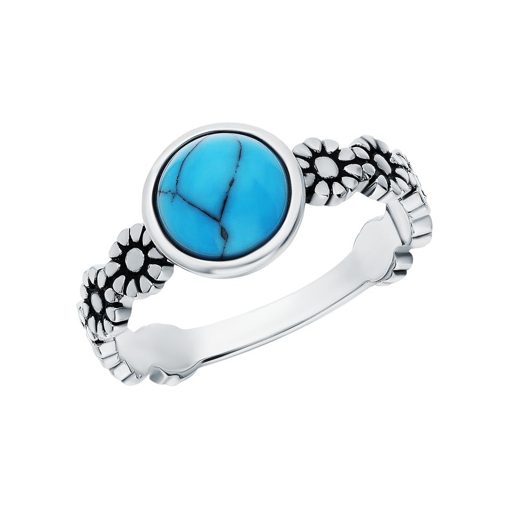 Фото «Серебряное кольцо с алпанитом и эмалью»