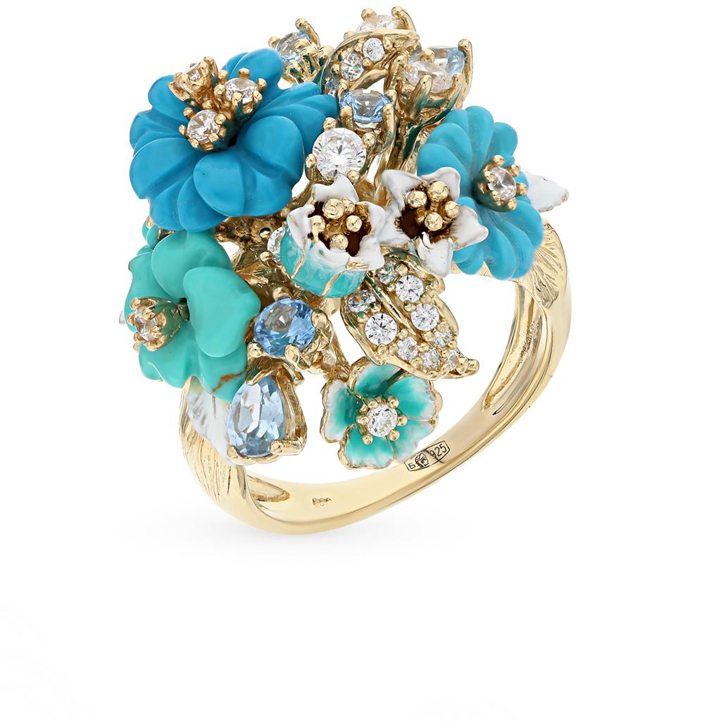 Фото «Серебряное кольцо с эмалью и бирюзой»