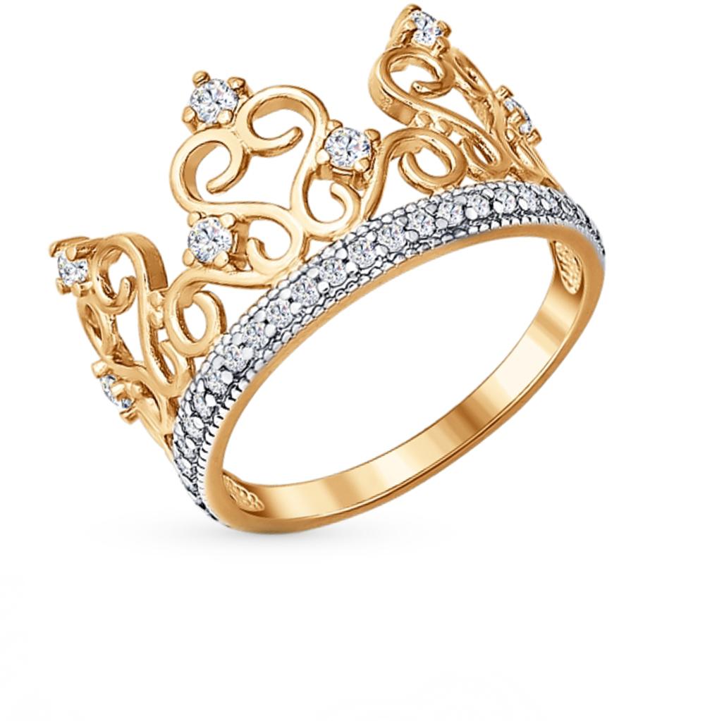 золотое кольцо с фианитами SOKOLOV 016629*