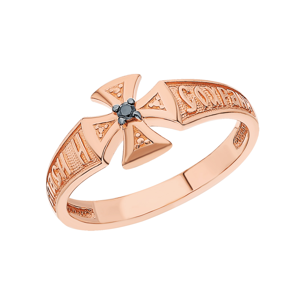 Серебряное кольцо с чёрными бриллиантами в Екатеринбурге
