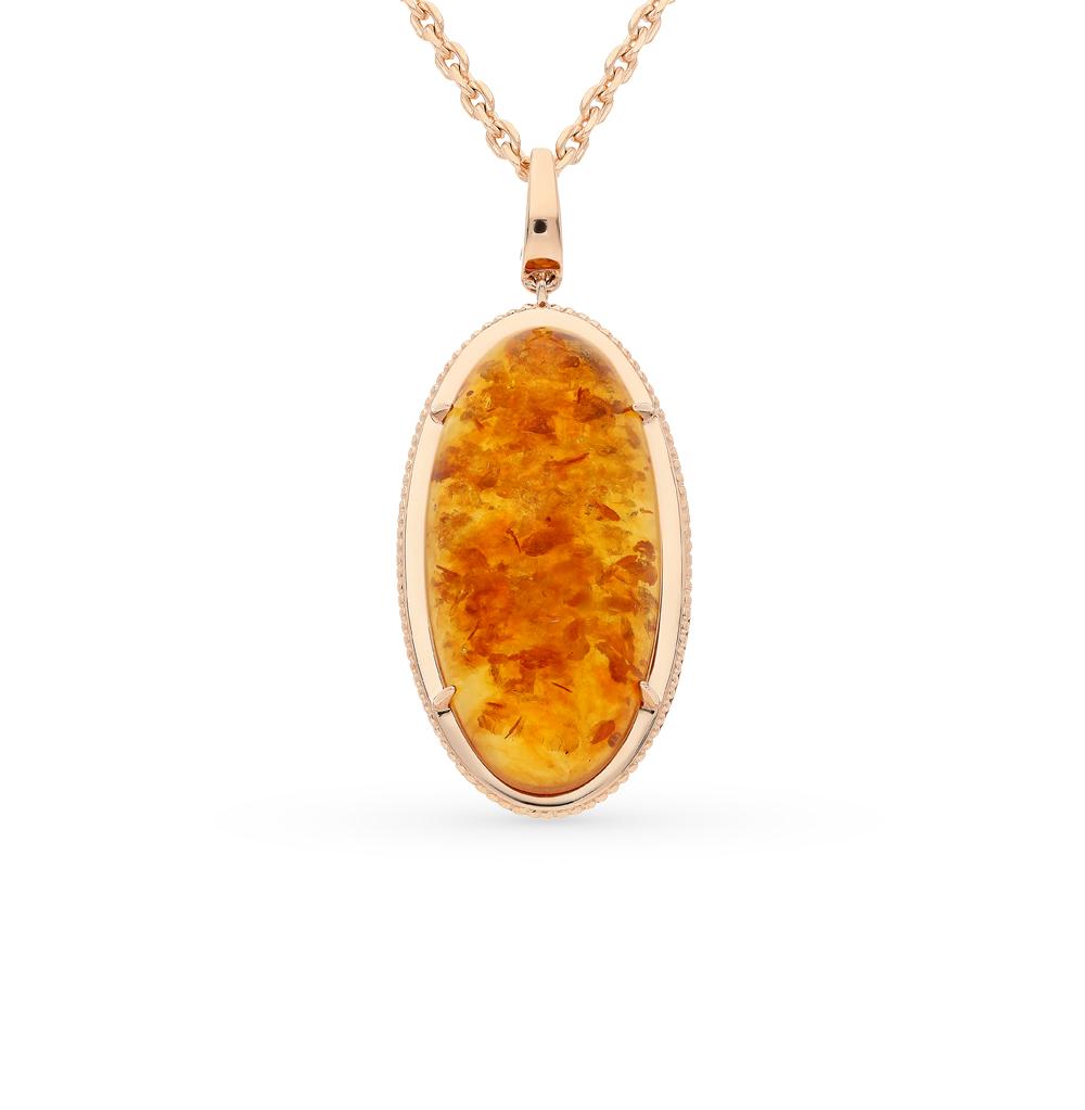 Фото «золотая подвеска с янтарем»