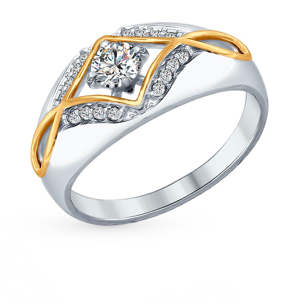 серебряное кольцо с фианитами SOKOLOV 94012571