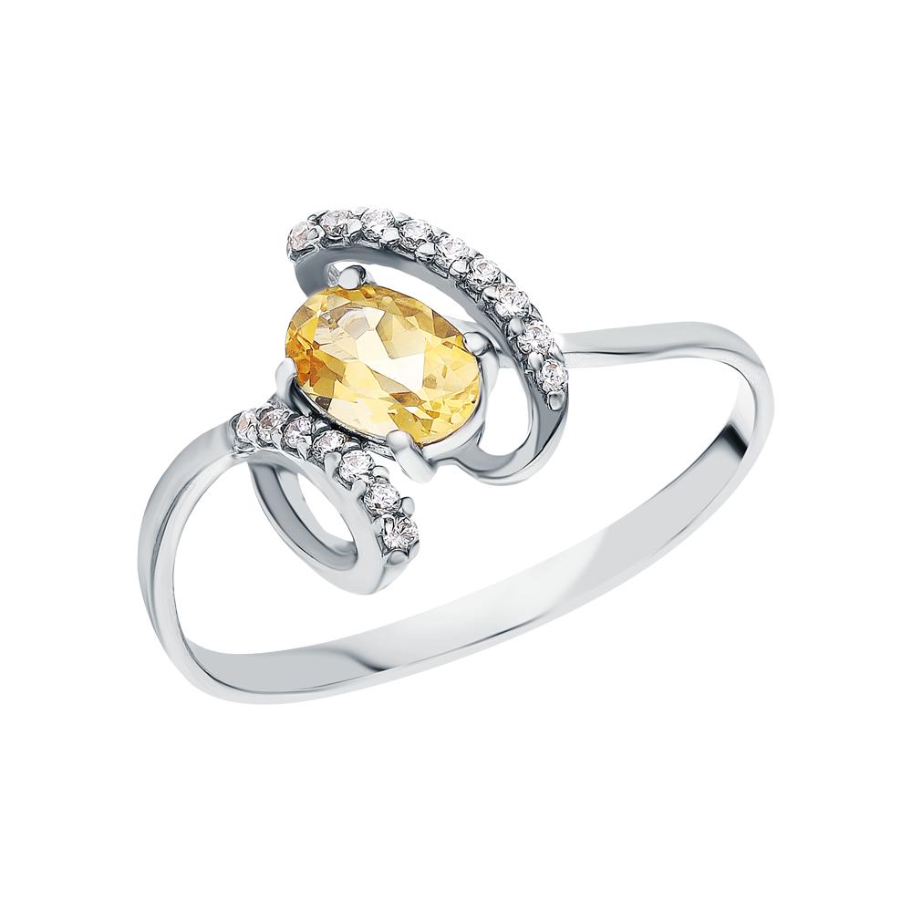 Серебряное кольцо с цитринами и кубическим цирконием в Екатеринбурге