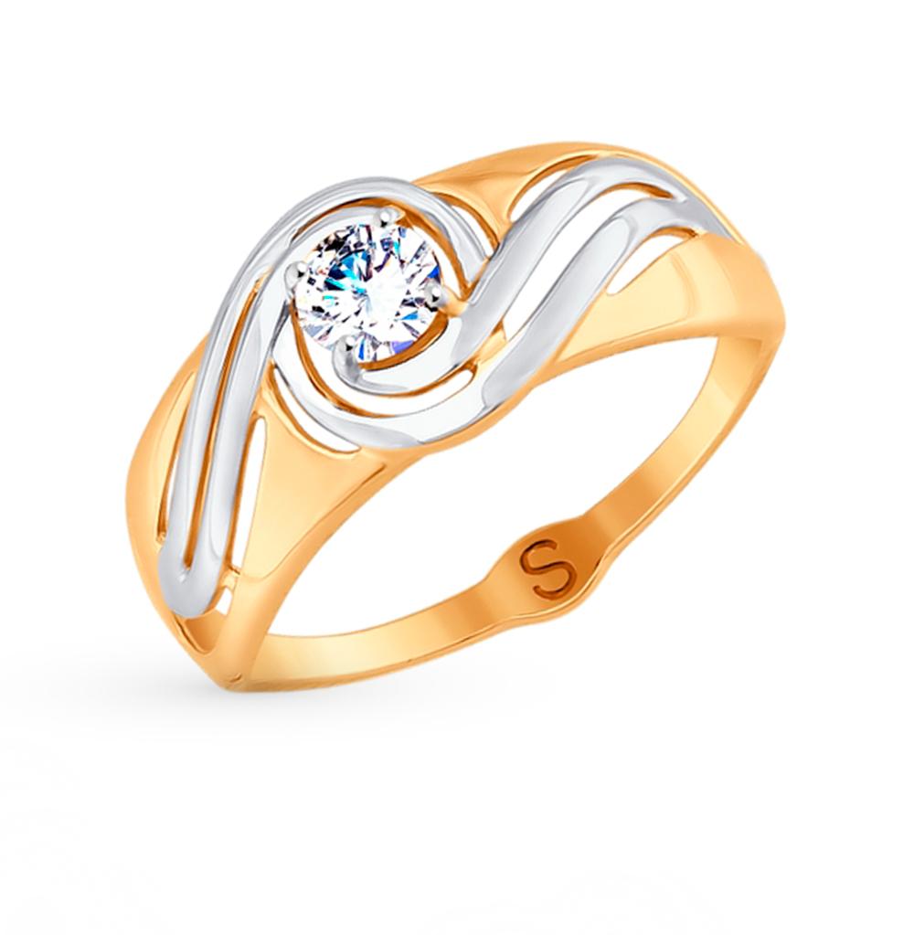 Фото «Золотое кольцо с фианитами SOKOLOV 017727»