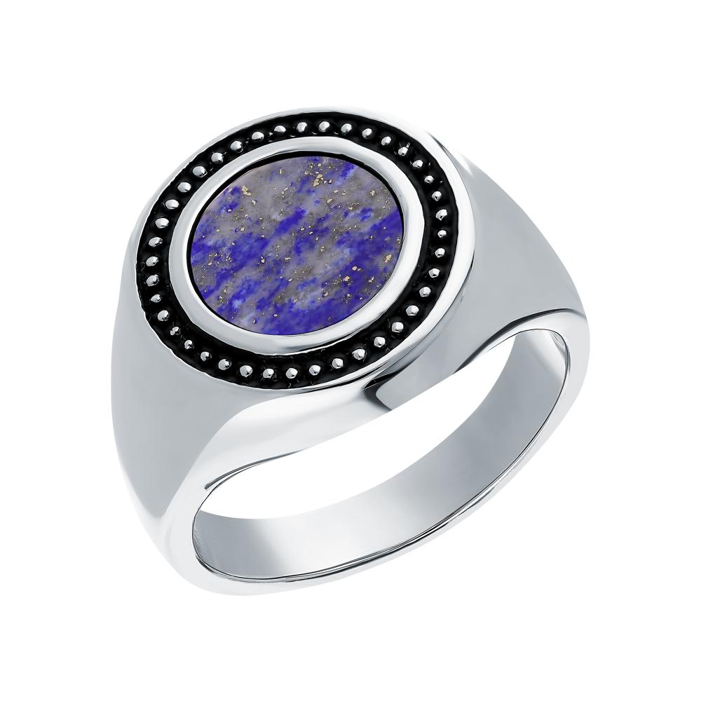 Фото «Стальное кольцо с лазуритом»