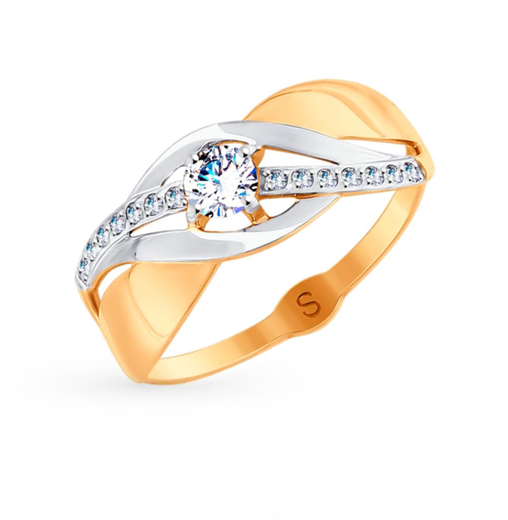 Фото «Золотое кольцо с фианитами SOKOLOV 017948»