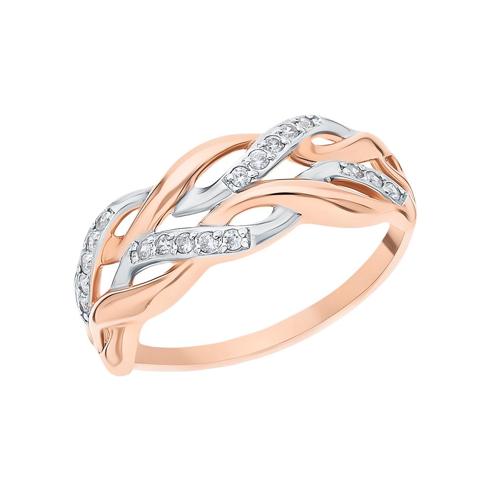 Фото «Золотое кольцо с фианитами SOKOLOV 018466*»