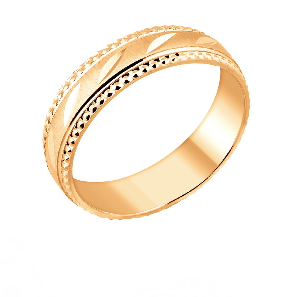 Фото «Золотое обручальное кольцо »