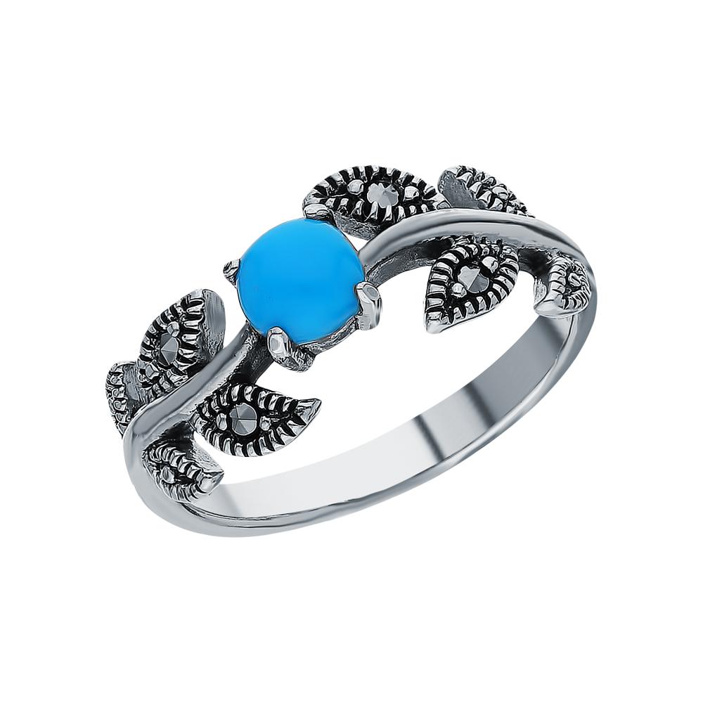 Серебряное кольцо с бирюзой и марказитами swarovski в Екатеринбурге