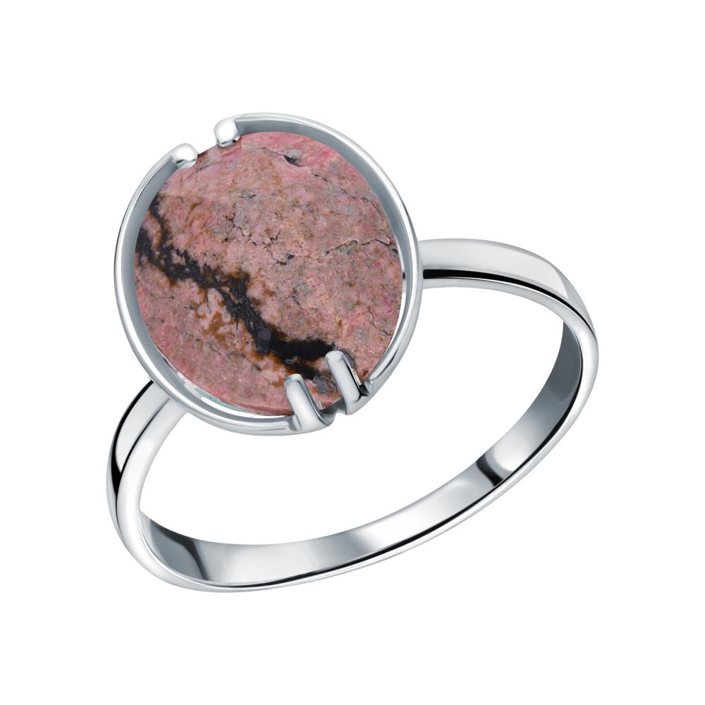 Фото «Серебряное кольцо с родонитами»