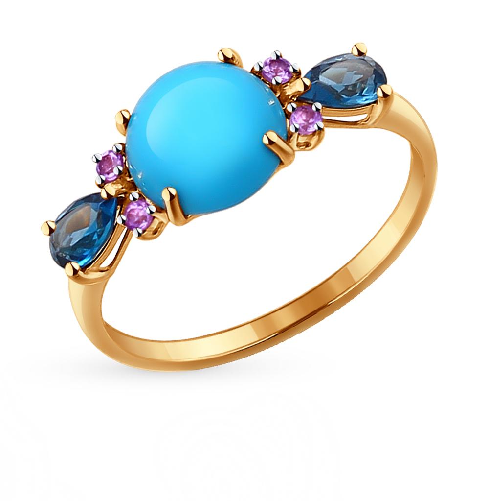 Фото «золотое кольцо с бирюзой, аметистом и топазами»