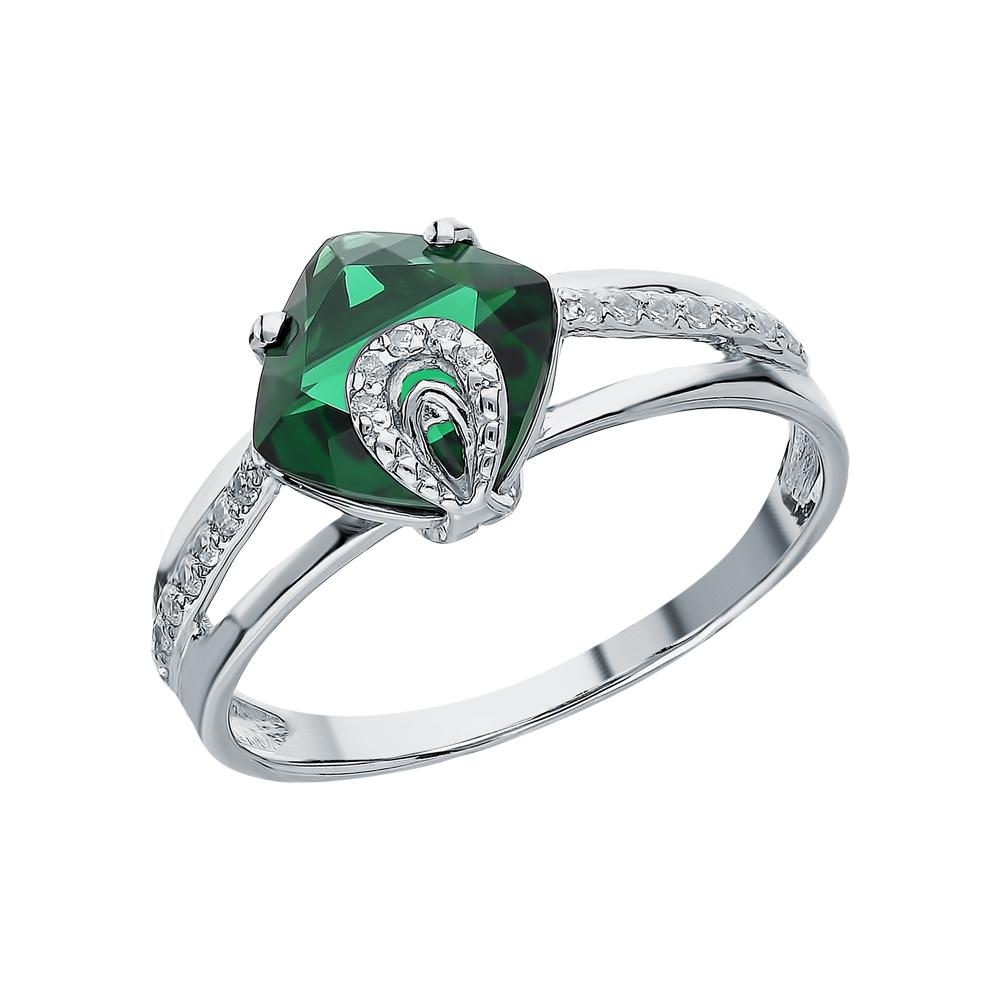 Серебряное кольцо с нанокристаллами в Екатеринбурге