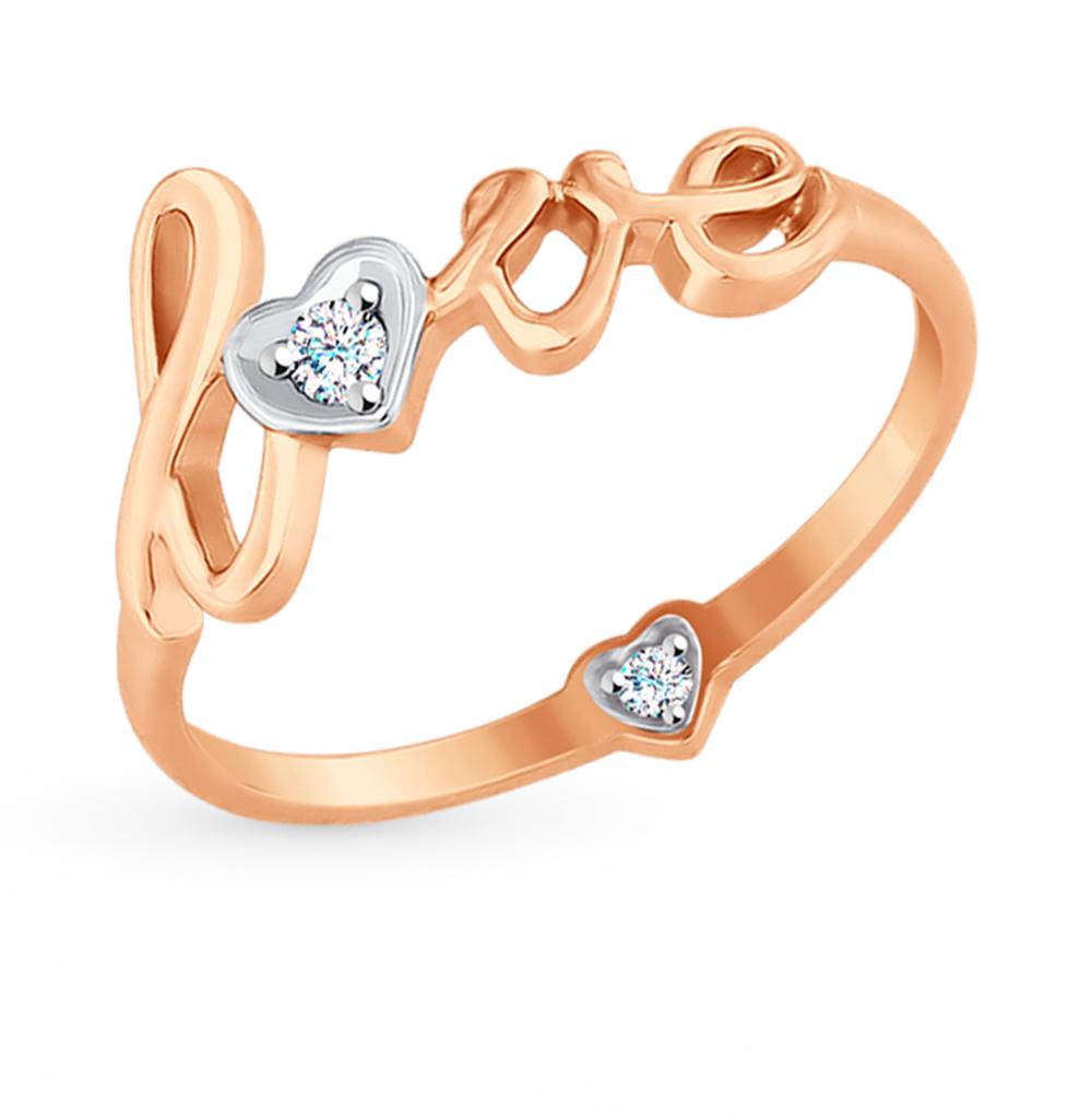 золотое кольцо с фианитами SOKOLOV 017583*