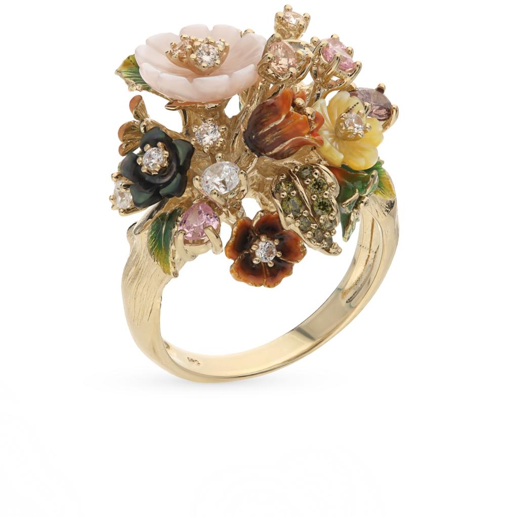 Серебряное кольцо с фианитами, перламутром и эмалью в Екатеринбурге