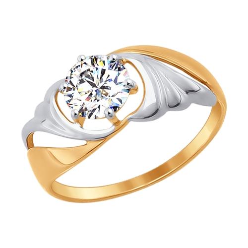 Фото «Золотое кольцо с фианитами SOKOLOV 017302*»