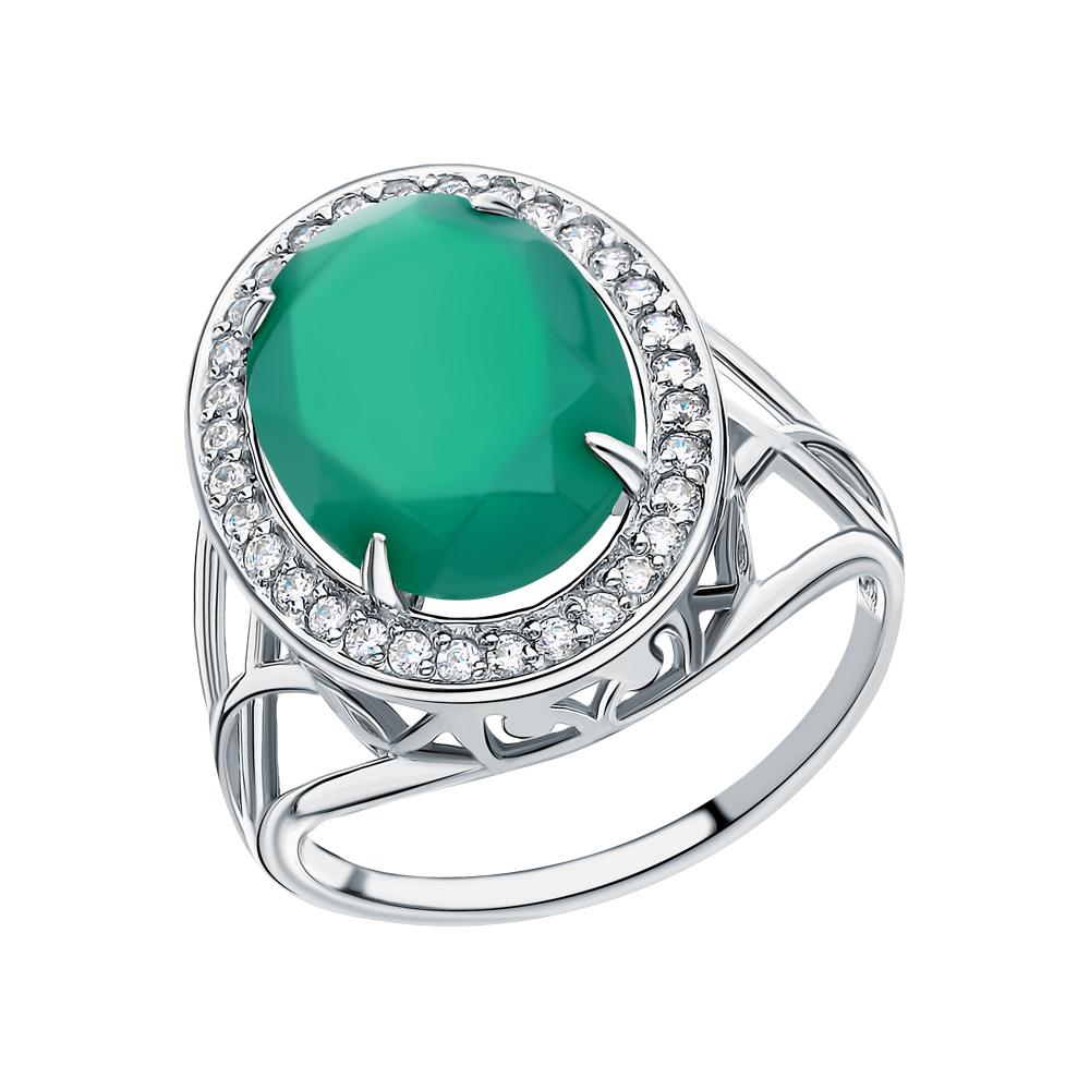 Серебряное кольцо с хризопразами и фианитами в Санкт-Петербурге