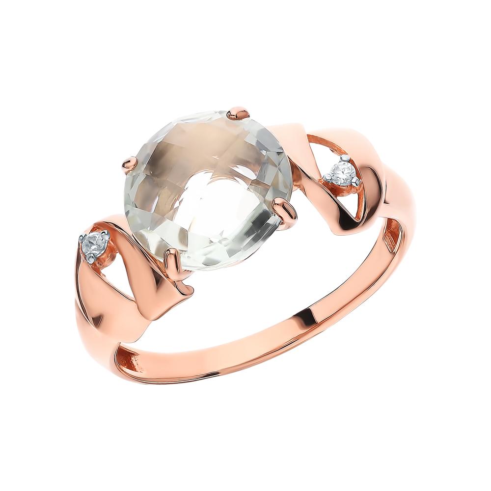 Фото «Серебряное кольцо с фианитами и празиолит»