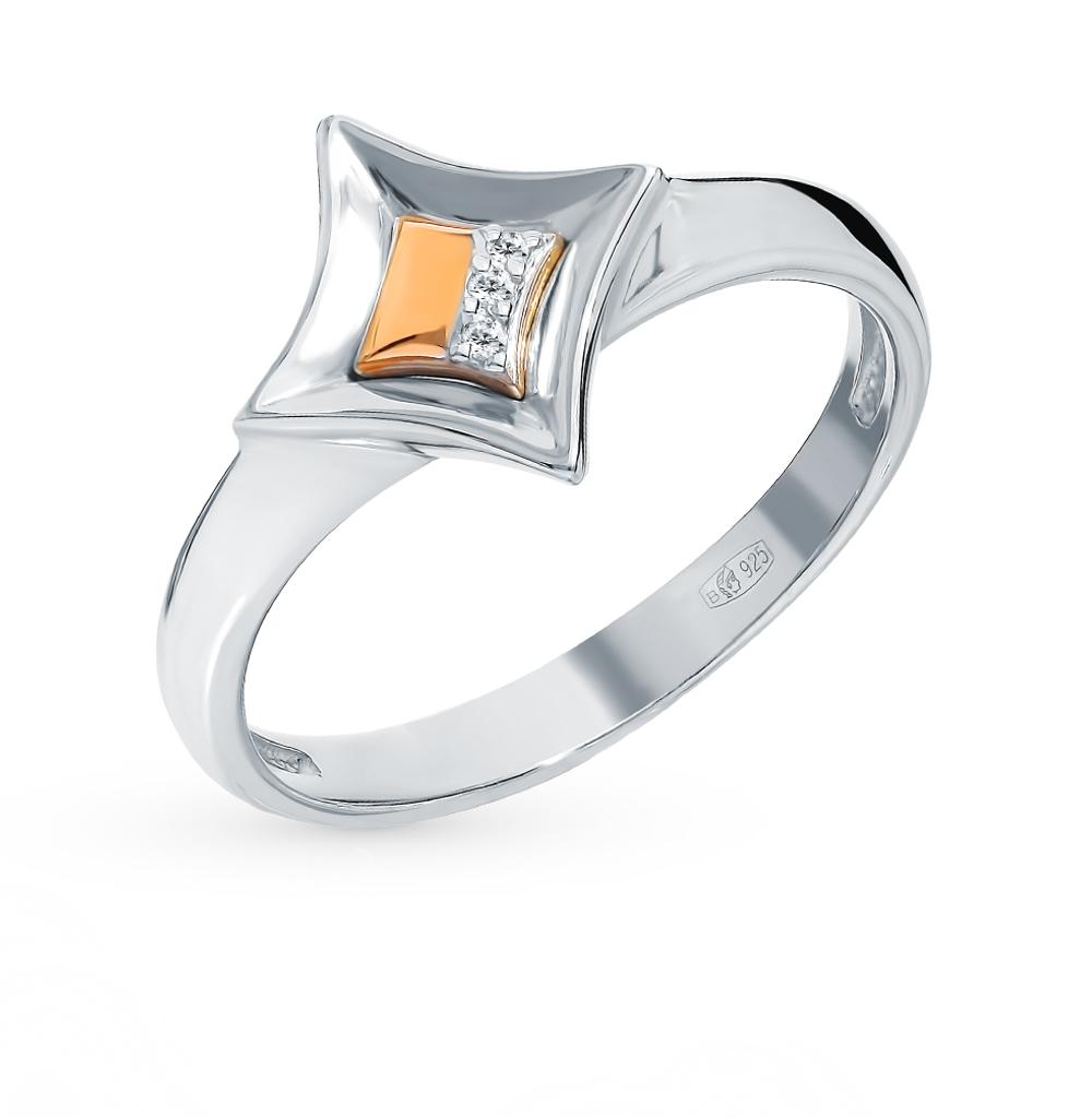 серебряное кольцо с вставкой: золото и бриллиантами