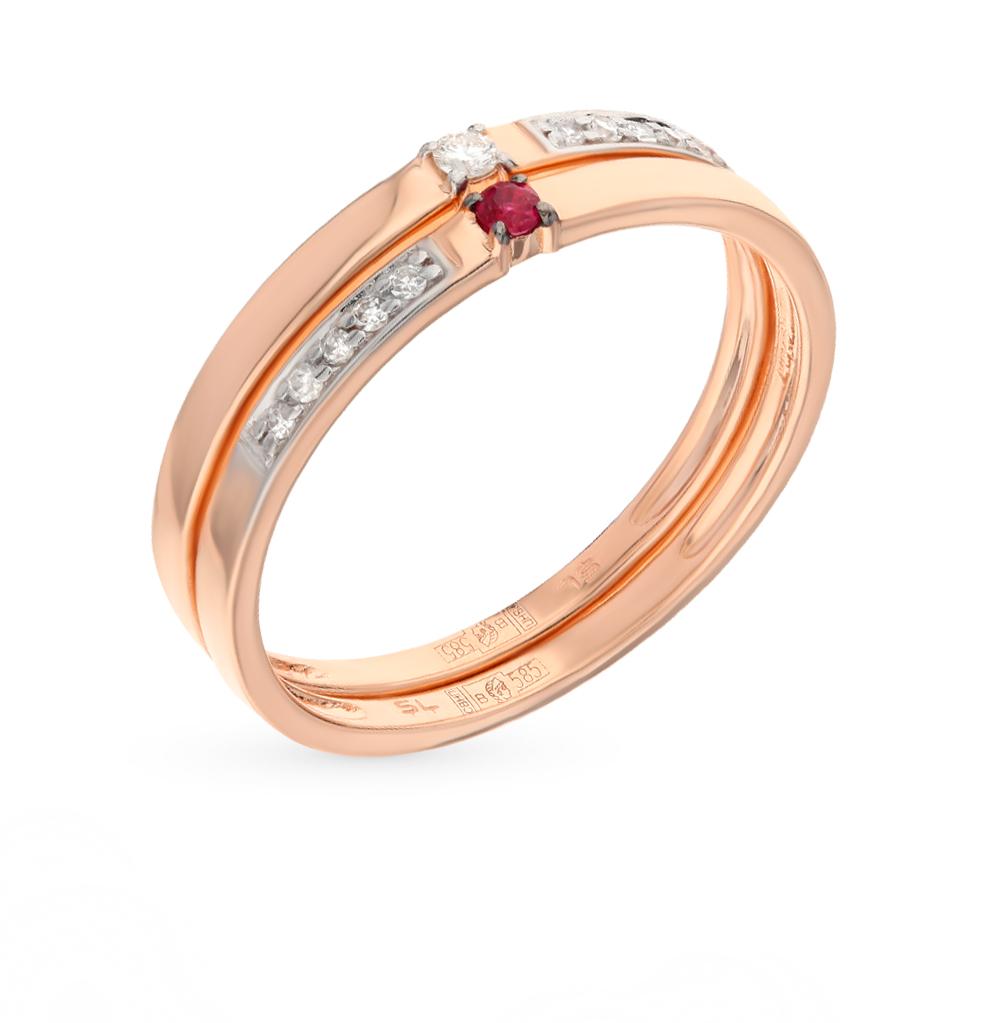Фото «Золотое кольцо с рубинами»