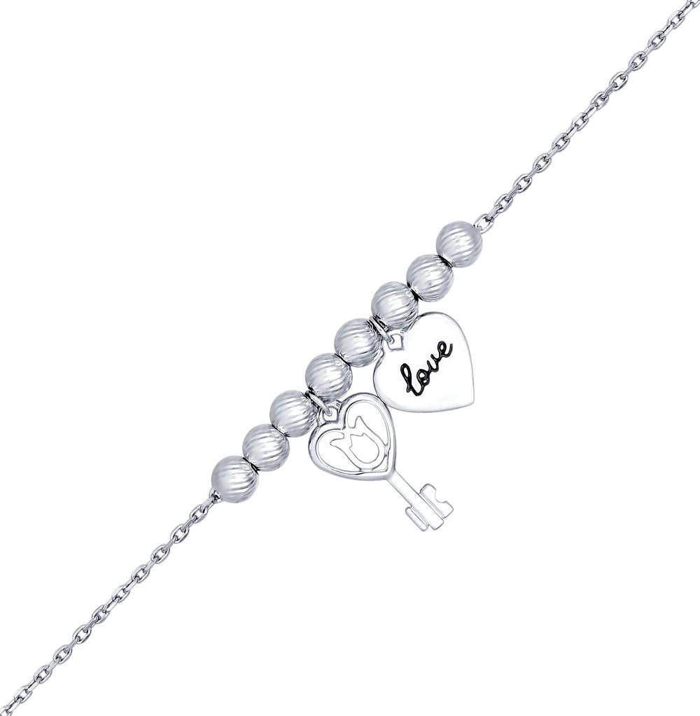 серебряный браслет с эмалью SOKOLOV 94050346