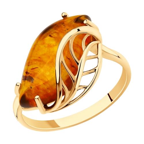 Фото «Золотое кольцо с янтарем SOKOLOV 715751»