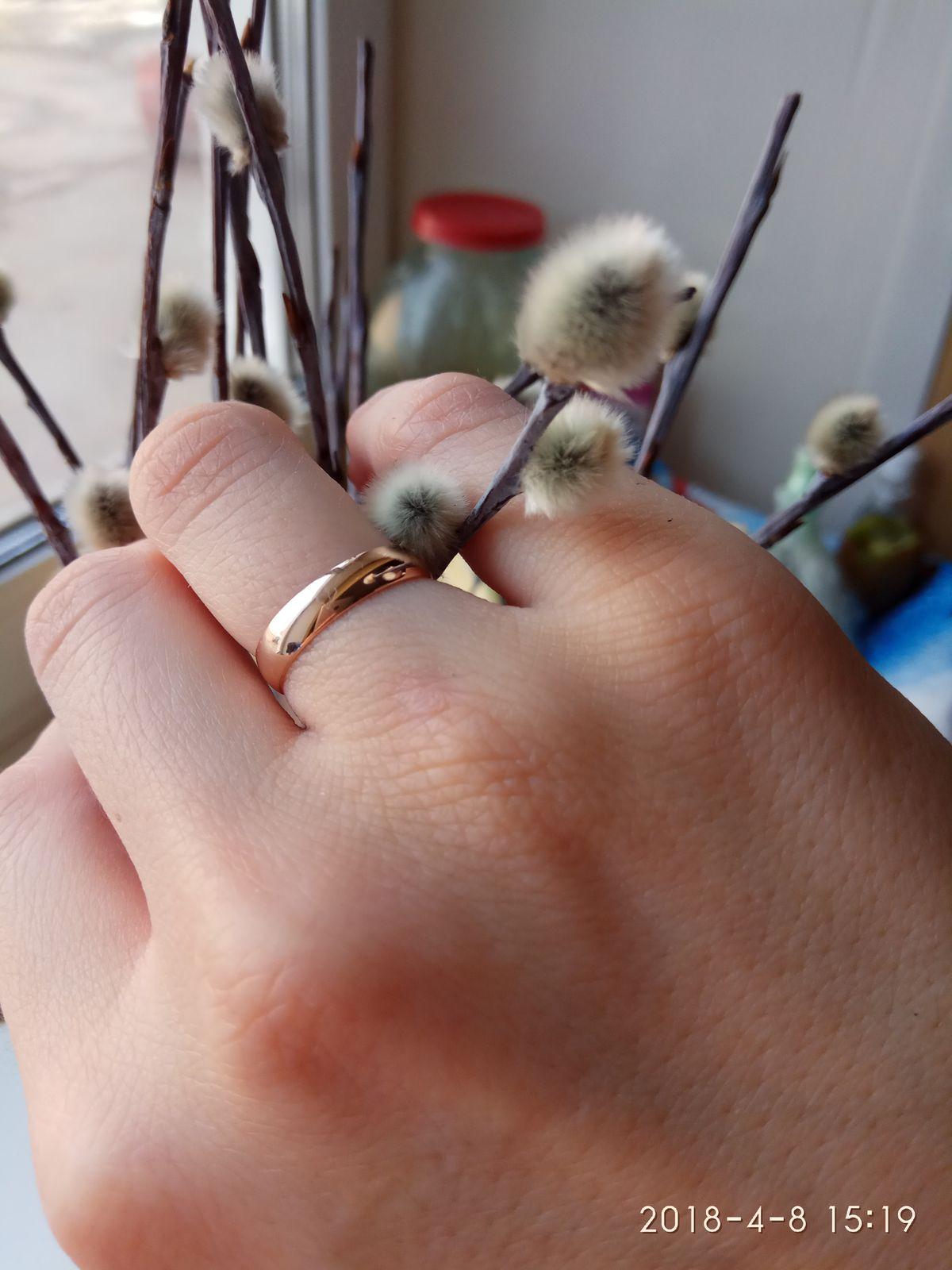 Кольцо супер...👍