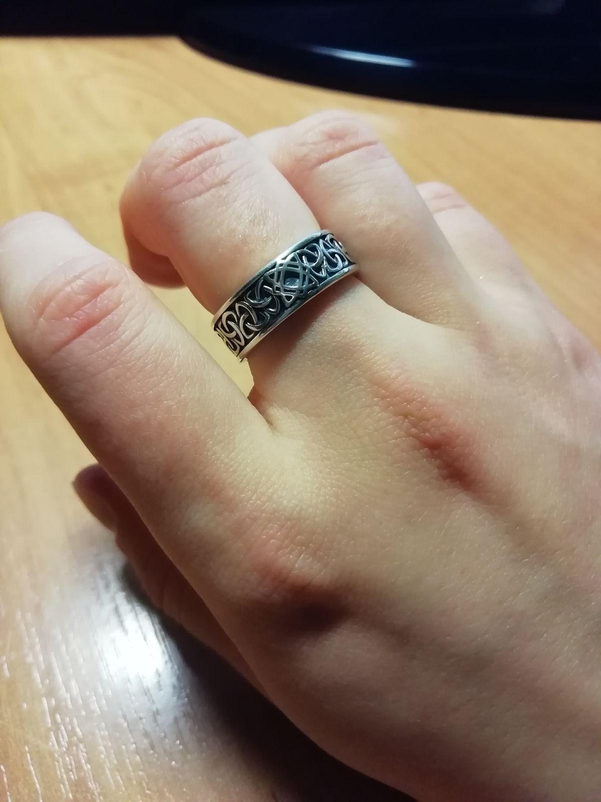 Чудесное кольцо.
