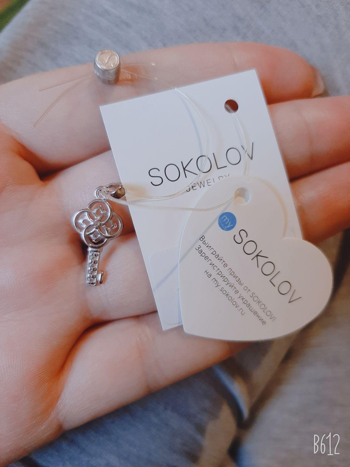 Серебряная подвеска сфианитами Sokolov