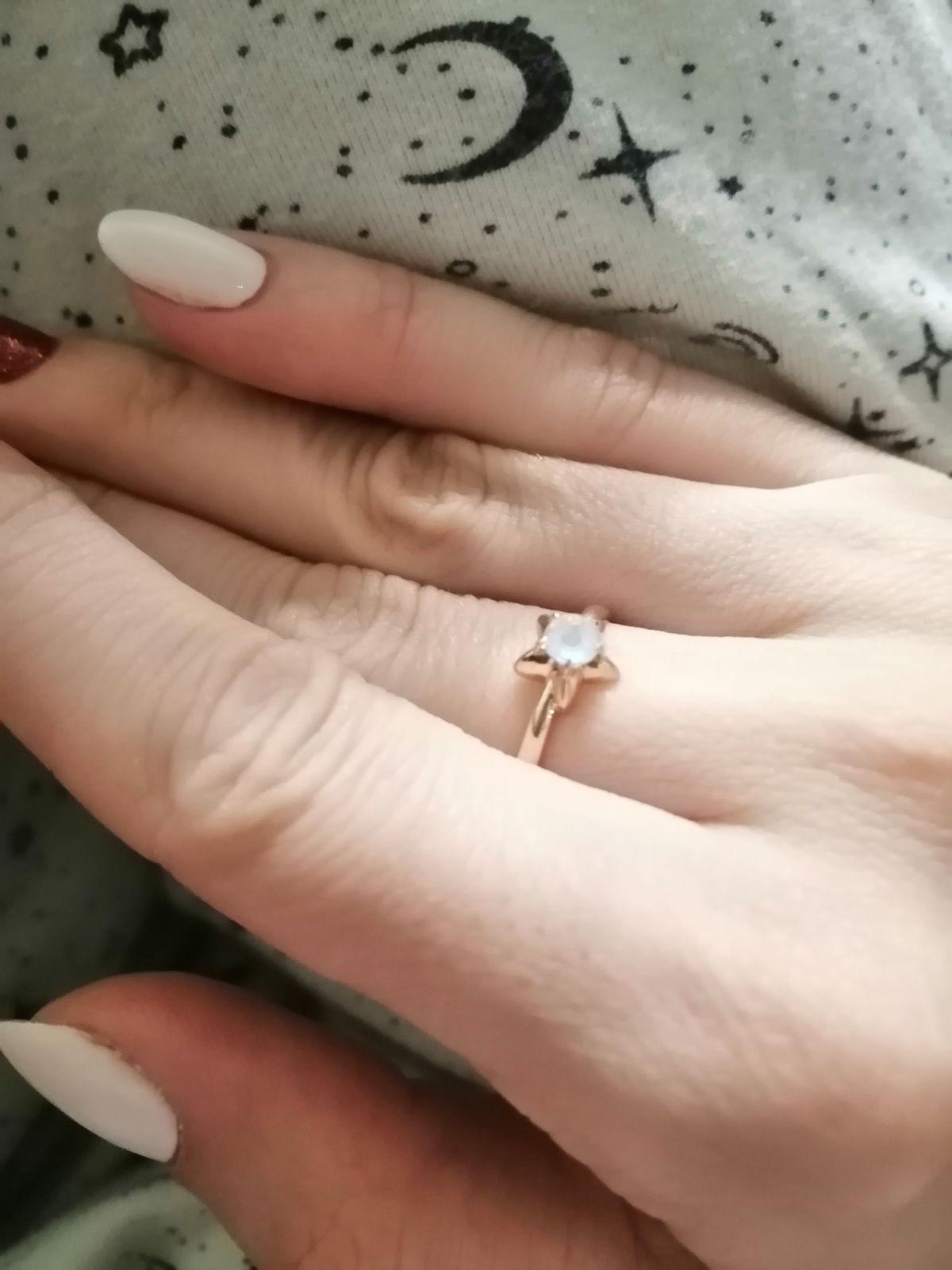 Кольцо о котором я мечтала