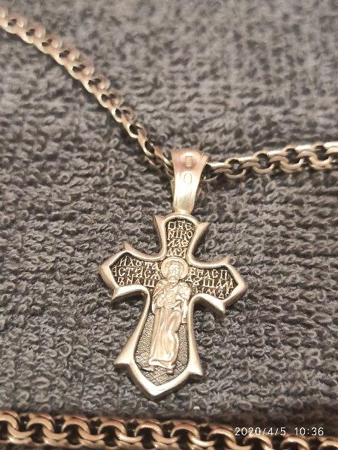 Отличный крест