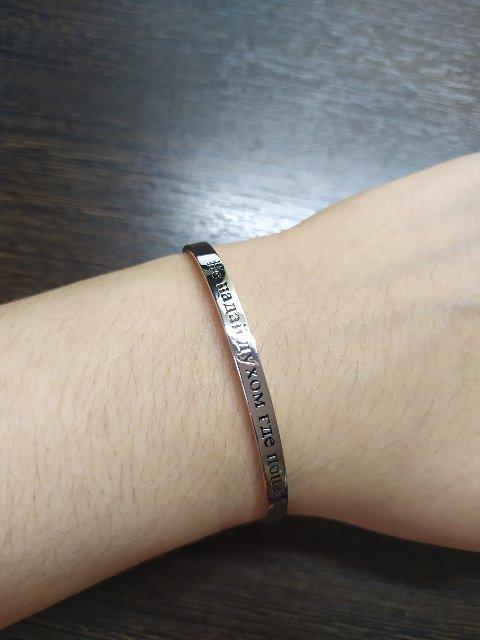 Браслет серебряный, размер 17