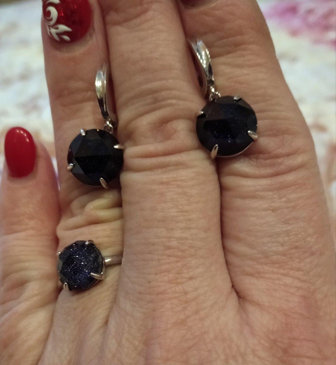 Серебряные серьги и кольцо с авантюрином