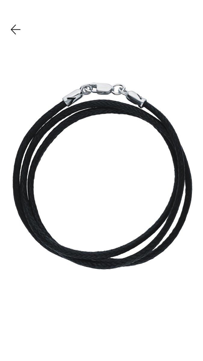 Каучуковая верёвка