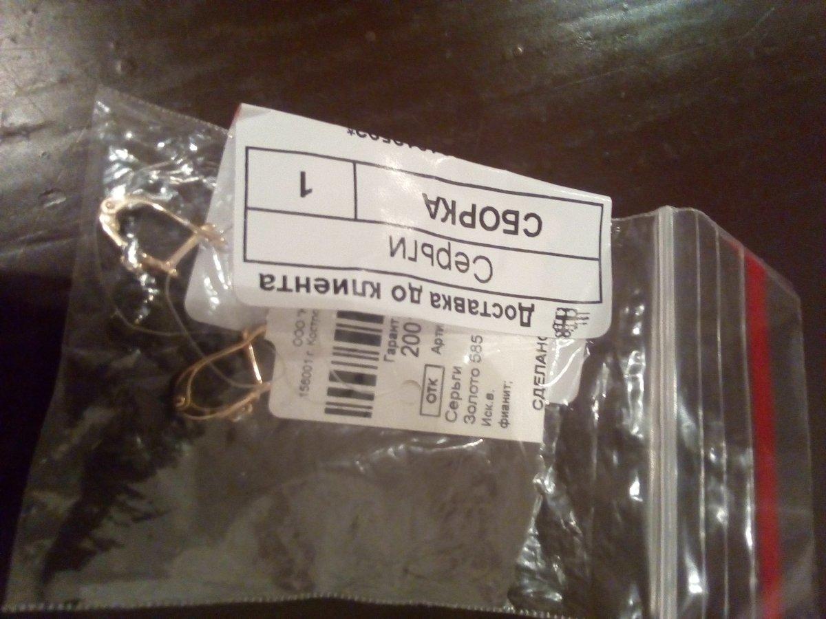 Сережки для днвочкм