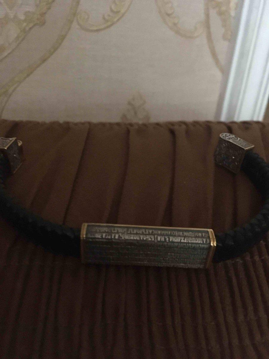 Кожанный браслет