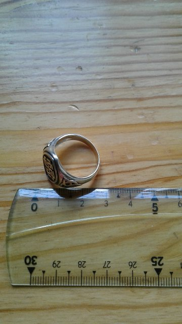Кольцо Сварожич .