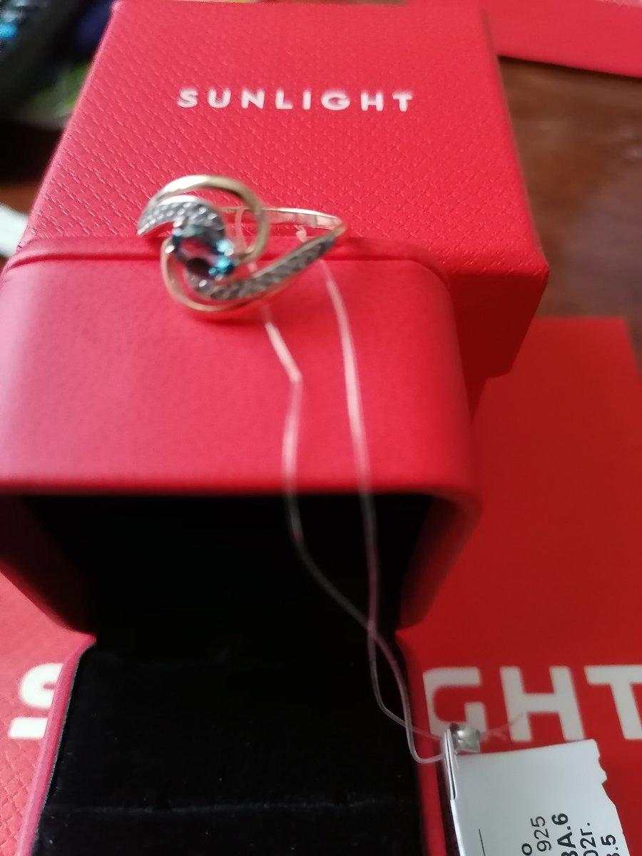 Суперское кольцо!!!!!