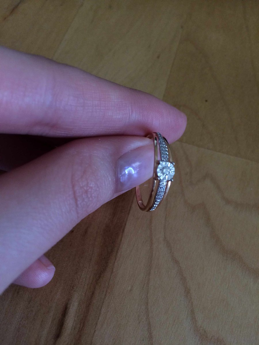 Покупали кольцо на подарок