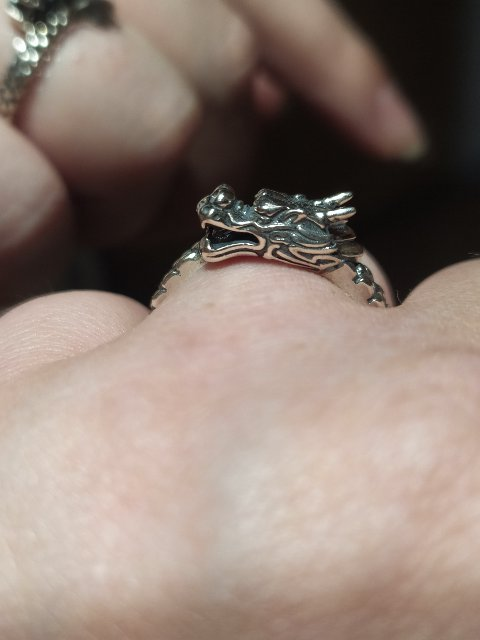 Драконово кольцо