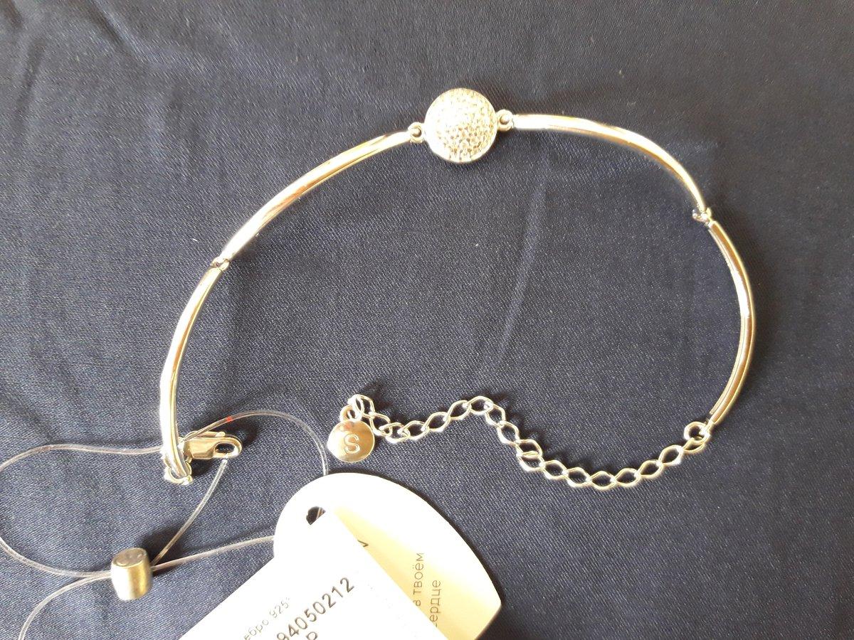 Изящный браслет в подарок племяннице