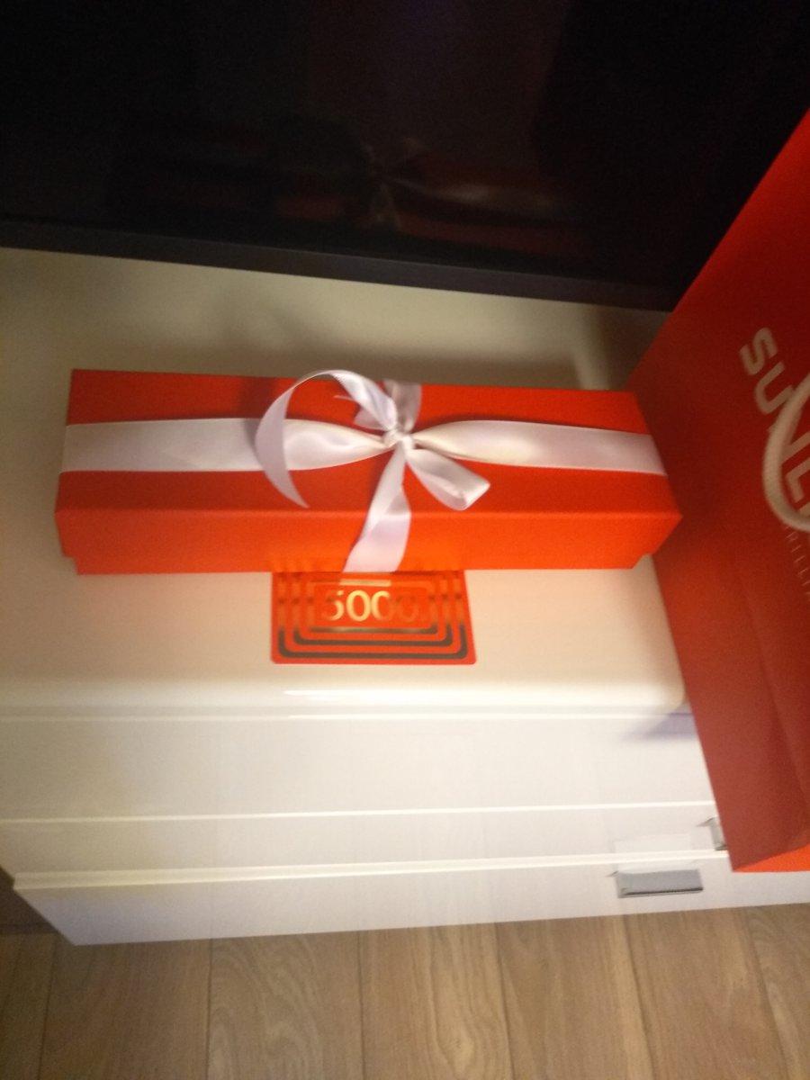 Подарок для принцессы