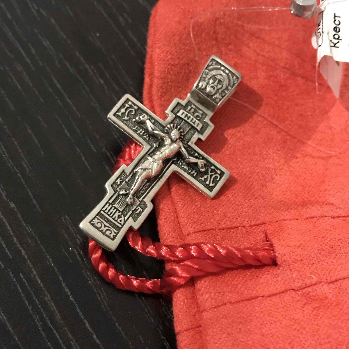 Покупала крестик для брата