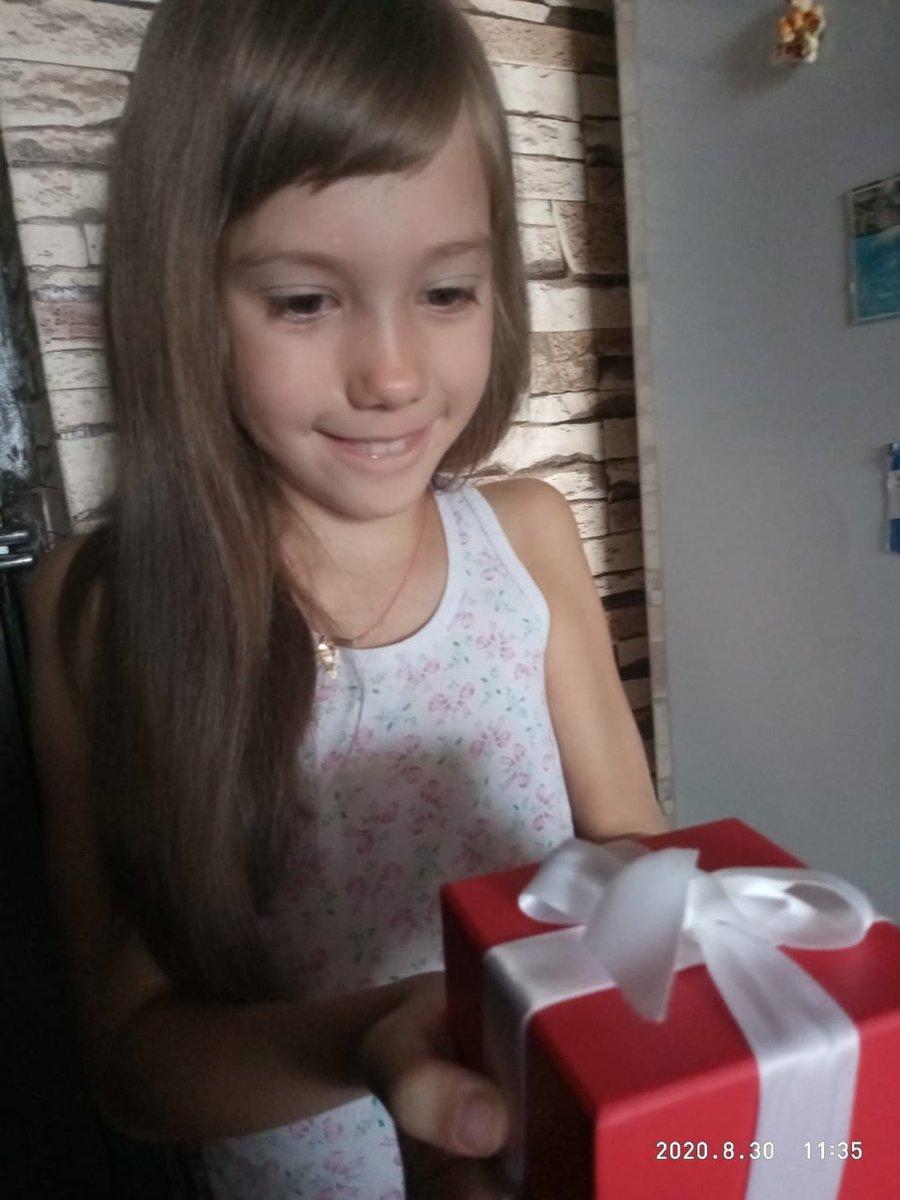 Подарок доченьке!